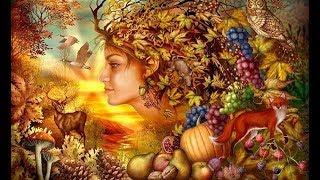 ВРЕМЕНА ГОДА ПЕСНЯ - Осень