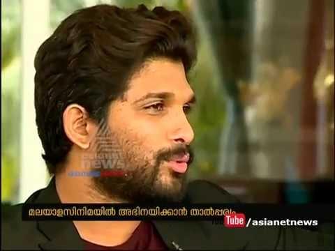 Telugu actor Allu Arjun in Kerala to celebrate success of 'Yodhavu'