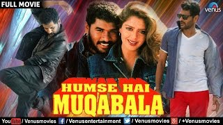 Humse Hai Muqabala  Full Movie  Bollywood Romantic Movies  Prabhu Deva Nagma  Hindi Full Movies