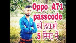Oppo A71 (CPH1801) FRP (Google lock) code *#812# by