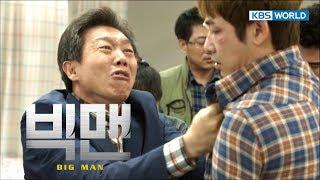 Big Man | 빅맨 - EP9 [SUB : ENG, CHN, MLY, VIE, IND]