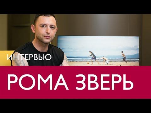 https://zve.ru/