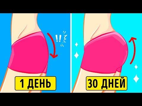 Какой вес гантелей для женщин для похудения