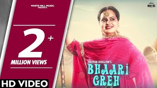 Bhaari Greh (Official Video) Deepak Dhillon | Jot Jotz | New Punjabi Song 2018 | White Hill Music