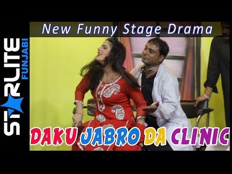 Daku Jabro Da Clinic | Latest Stage Drama 2019 | Clip 07 | Pakistani Funny Stage Drama