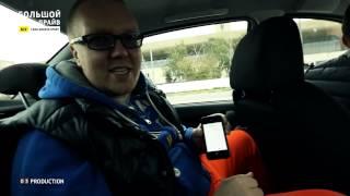 Lada Granta Sport -Большой тест-драйв (б/у) / Big Test Drive (videoversion)