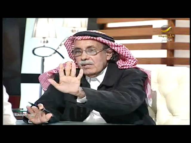 لقاء الجمعة مع الدكتور عبدالله الغذامي - بهو الثقافه