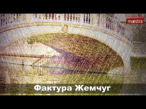 Храмы соборы церкви кирова