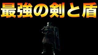 【ダークソウルリマスター】最強の剣と盾「黒鉄のタルカス」【DARK SOULS REMASTERED】