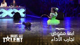 Arabs Got Talent - ايما مفوض - لبنان