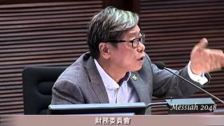 黃毓民:政協是共產黨權力廁所內的花瓶。