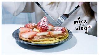 [일상vlog] 我向大家道歉..   家裡剩好多快過期牛奶怎麼辦? 一起來做草莓鬆餅, 草莓醬, 草莓牛奶🍓菠菜牛肉牛奶燉飯, 馬鈴薯濃湯! 發現原來我一天只吃2餐  🐝 Mira 咪拉