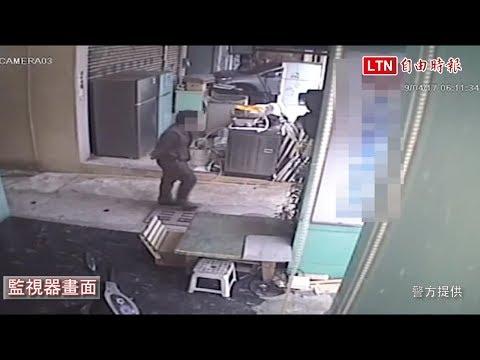 【更新】闖空門卻殺了獨居婦人 還在身上灑梅酒故佈疑陣(警方提供)