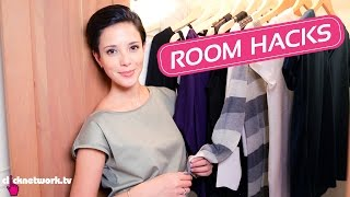 Room Hacks - Hack It: EP15