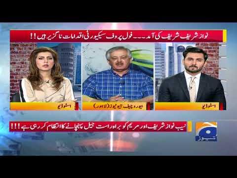 Nawaz Sharif Ki Aamad Aur Fool Proof Security Iqdamaat – Geo Pakistan