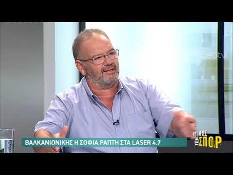 H Σοφία Ράπτη και ο  Οδυσσέας Παναγιωτίδης στην ΕΡΤ3 | 27/09/2019 | ΕΡΤ