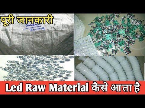 Bulb Raw Material In Coimbatore Tamil Nadu Get Latest