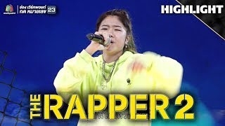 มิวมิว MIUMIU | Audition | THE RAPPER 2