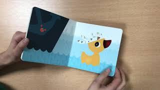 Vrooom - Voelboek met geluiden