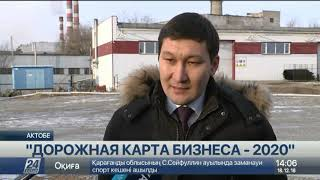 Выпуск новостей 14:00 от 18.12.2018