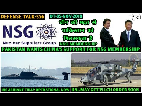 Indian Defence News:Pakistan NSG membership,HAL to get LCH order soon,INS Arihant operational now,