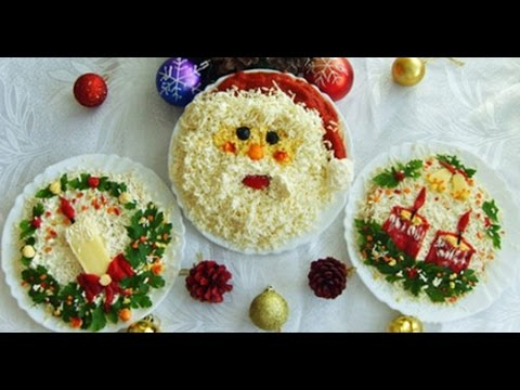 Меню на Новогодний стол с рецептами)