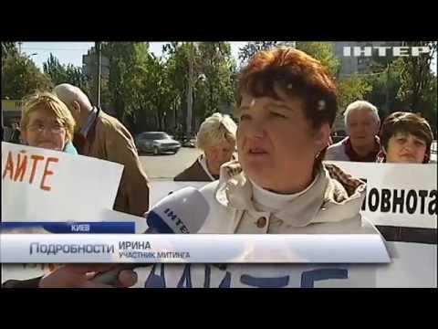Хто намагається заробити на пожежі, що сталася 2015 році під Васильковом