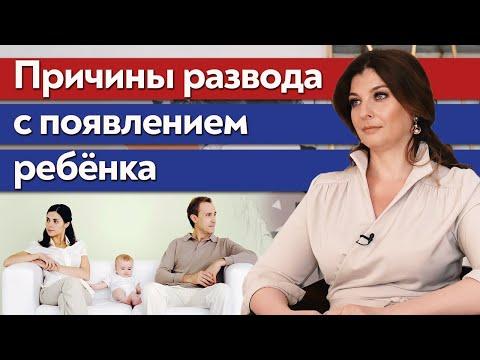Имеет ли смысл сохранять семью?  / О разводе после рождения ребенка