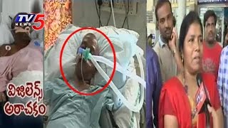 Vigilance Officer Overaction | Vigilance Officer Beats 65 Years Old Devotee