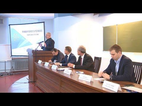 В ВолгГТУ прошла форсайт сессия «Университет в регионе»
