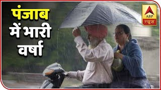Skymet Report: Very Heavy Rain In Chandigarh, Panchkula, Rupnagar, Nawanshahr Likely |ABP News | Kholo.pk
