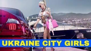 Ukrainian Country Girl vs. City Girl