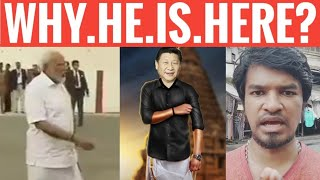 Why Chinese President is in Tamil Nadu? | Tamil