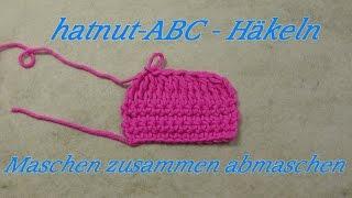 Abmaschen видео видео