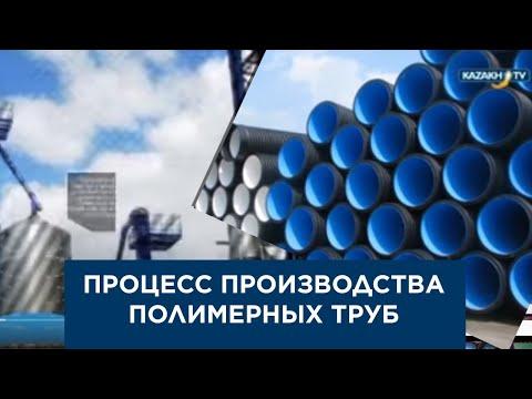 Процесс производства полимерных труб