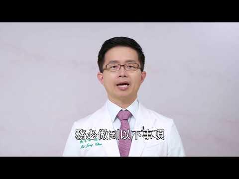 陳木榮醫師-公共場所請戴口罩_國語