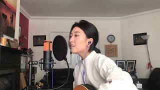 Dangerous (Kaien Cruz)   Suji Kim Cover
