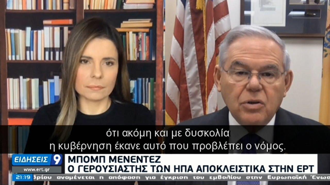 Μενέντεζ: Αποκλειστική συνέντευξη στην στην Λένα Αργύρη στην ΕΡΤ   15/12/2020   ΕΡΤ