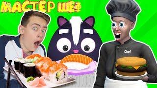ГОТОВКА ЧЕЛЛЕНДЖ С БАБУШКОЙ ГРЕННИ to fu oh sushi ВМЕСТЕ С ДИМОЙ НА КАНАЛЕ GAMES FACTORY