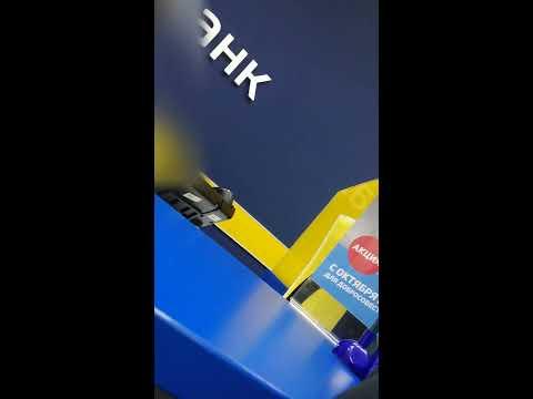 Навязывание автокарты в отделении ЛОКО-Банка