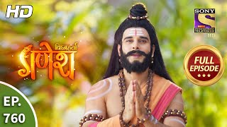 Vighnaharta Ganesh - Ep 760 - Full Episode - 5th November, 2020