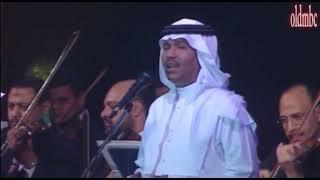 تحميل اغاني محمد عبده - شفت خلي - جدة 2000 MP3
