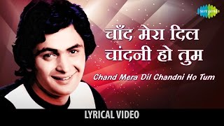 Chand Mera Dil Chandni Ho Tum with lyrics| Hum Kisi Se