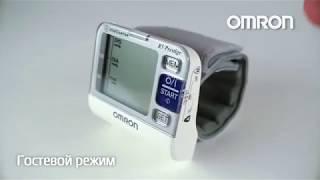 Тонометр на запястье Omron R5 Prestige