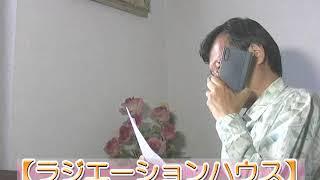 mqdefault - ラジエーションハウス~放射線科の診断レポート:放談!その5 @ 「テレビ番組を斬る!」