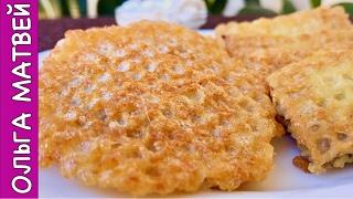 Вафли с Фаршем или Ленивые Беляши, Очень Просто, а Также Вкусно + Соус | Waffles with Meat Recipe
