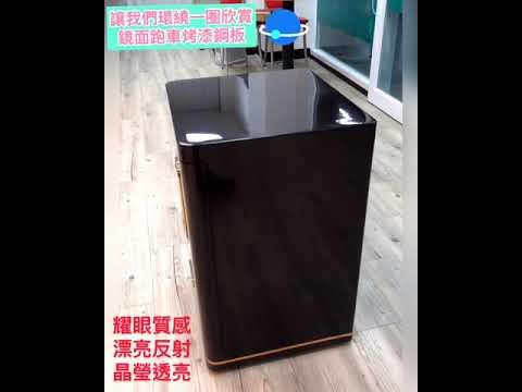 金鈺保險箱-TL系列鏡面觸碰指紋保險櫃