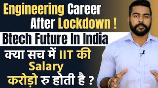 Engineering Btech Salary & Career After Lockdown | Best Career after 12th Science? | IIT Preparation