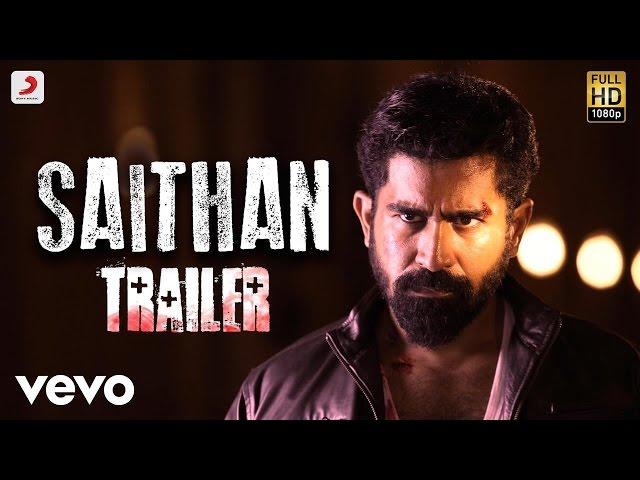 Saithan New Tamil Trailer 2016 | Vijay Antony, Arundhathi Nair