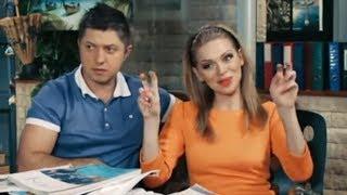 Семья думает что взять на отдых : муж хочет путешествие в опасный круиз на троих | Дизель Студио